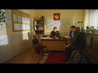 Берега  2 серия  / РОССИЯ , 2013 год /