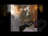 «проводы Марины в последний путь» под музыку Александр Барыкин - Больше не встречу такого друга как ты.... Picrolla