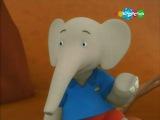 Приключения слонёнка Баду - 44